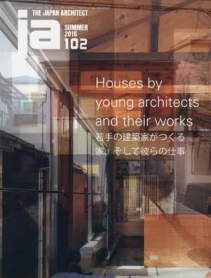 掲載誌 / JA 102号 (新建築社)
